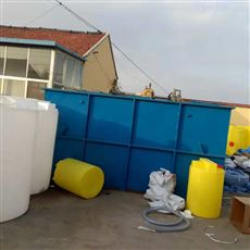 WSZ广东省茂名市污水处理设备工艺方案