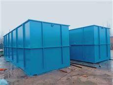 WSZ山西阳泉疗养院污水处理成套设备达标处理