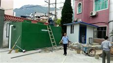 WSZ湖北省荆州市疗养院污水处理成套设备案例