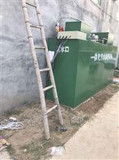 WSZ贵州贵阳养殖场污水处理设备设备参数