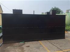 WSZ辽宁葫芦岛大型疗养院废水厂家直销