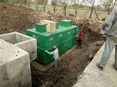 WSZ广西钦州疗养院污水处理成套设备达标处理
