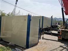 WSZ陕西汉中污水设备生产厂家工艺方案