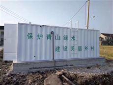 WSZ广东省茂名市食品厂污水处理设备处理方案