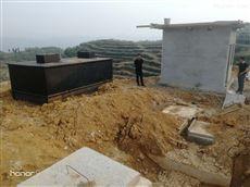 WSZ甘肃天水疗养院污水水质监测