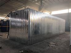 WSZ江苏无锡屠宰厂污水处理设备工艺原理