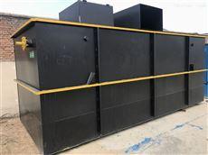 WSZ江苏泰州污水处理设备怎么处理