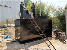 WSZ湖南郴州疗养院水处理价格
