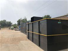 WSZ湖北宜昌屠宰厂污水处理设备厂家