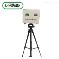 便携式在线粉尘含量监测仪可联网上传可定制