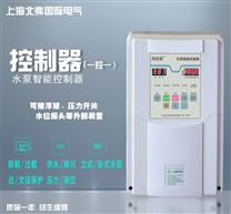 水泵水塔水位全自动控制器塑箱