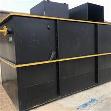 WSZ农村生活污水处理设备