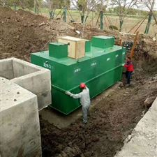 WSZ生活污水一体化污水处理设备