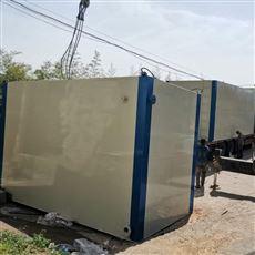 WSZ餐饮污水处理系统