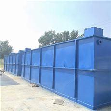 WSZ屠宰养殖场污水处理设备