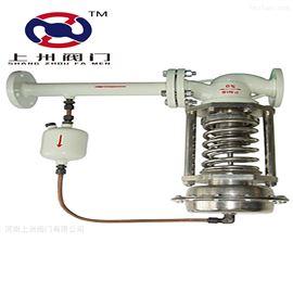 ZYY蒸汽自力式压力调节阀