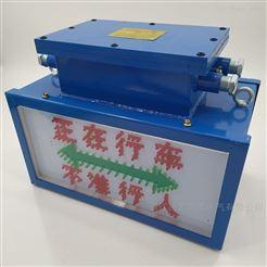 KXB127-KXB127矿用语音报警器隔爆兼本安型声光报警