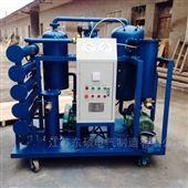 电力承装修试设备-50L真空滤油机净油机