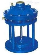 JM742X型隔膜式池底卸泥阀-
