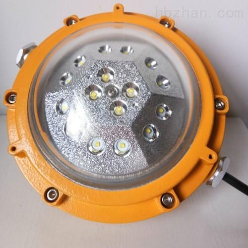 HRD7151粉尘防爆LED照明灯锅炉房平台灯