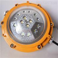 BZD131电厂办公室过道免维护LED防爆吸顶灯