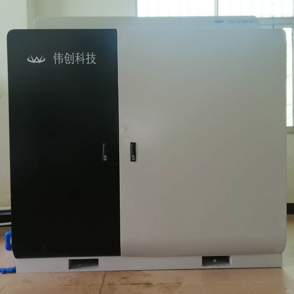 微型水质自动监测站
