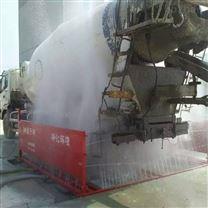 华阳建筑工地立体冲洗设备大型承重