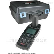 AQ4000精密防水型便携式多参数水质分析仪