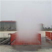 內蒙古興安盟建筑車輛洗車平臺