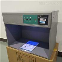 D75英式标准光源对色灯箱月销100台