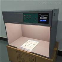 TL83英式标准光源对色灯箱性价比高