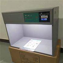 U35英式標準光源對色燈箱廠家哪個好