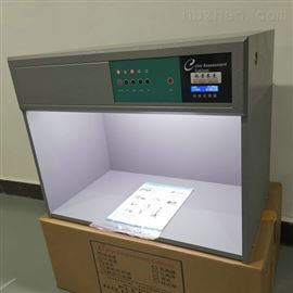 六色美式標準光源箱月銷100臺薄利多銷