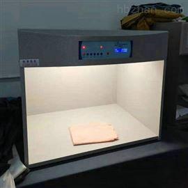 七色美式標準光源箱制造工廠
