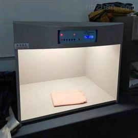 U35美式標準光源箱哪個品牌經濟實惠