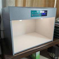 六色英式標準光源對色燈箱多少錢一臺