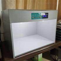 四色英式标准光源对色灯箱厂家发货