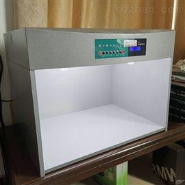 TL83美式標準光源箱庫存豐富