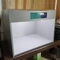 四光源英式标准光源对色灯箱国产与进口区别