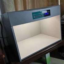 D50英式标准光源对色灯箱薄利多销
