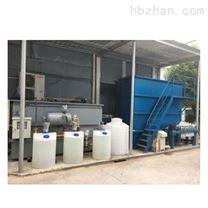 磷化廢水處理設備規格