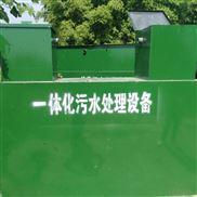 金海源一体化电镀污水处理设备专业生产厂家