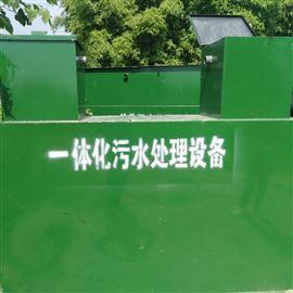 MBR膜一体化污水处理设备应用领域
