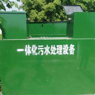 带保温板屠宰场污水处理设备工艺原理
