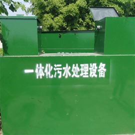 小型屠宰场污水处理设备哪家强