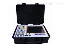 电量记录分析仪 HYLB-601A型