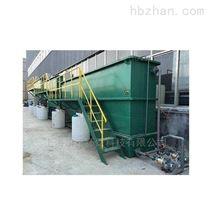 喷漆废水处理设备报价