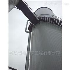 ht-463广州市厌氧折流反应器