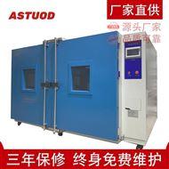 ASTD-GWLH2880老化試驗箱