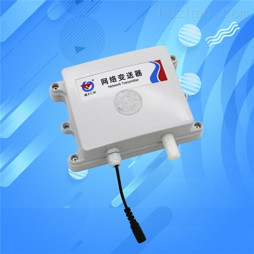 GPRS气体传感器变送检测仪SO2温湿度一体